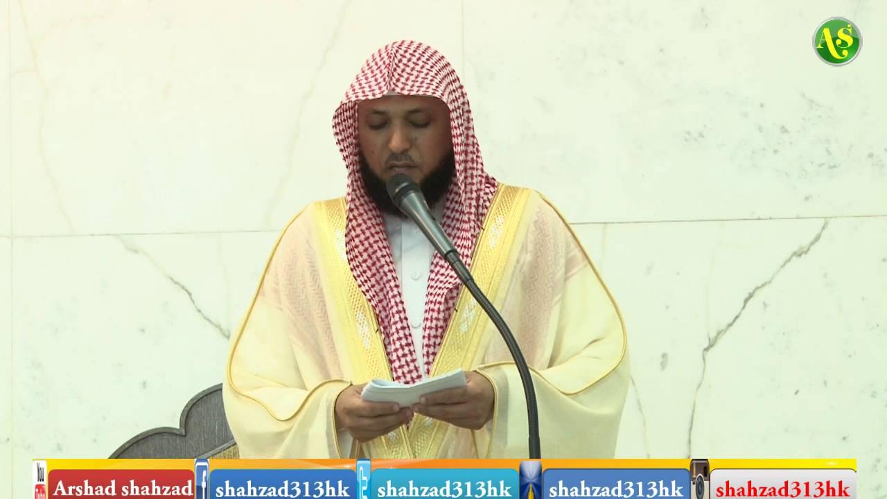 coran entier maher al mueaqly