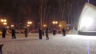 Зимние танцы Парк Горького Харьков