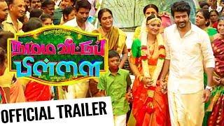 namma-veettu-pillai-trailer-sivakarthikeyan-director-pandiraj-teaser-reactions