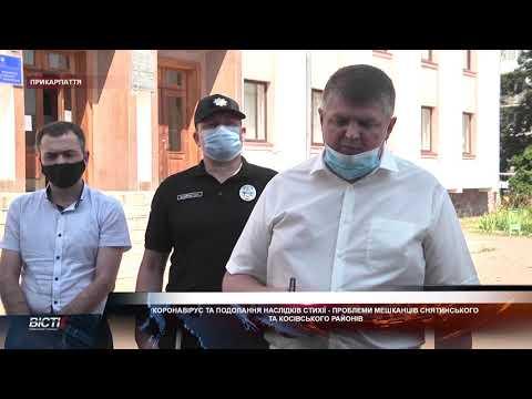 Коронавірус та подолання наслідків стихії - проблеми мешканців Снятинського та Косівського районів