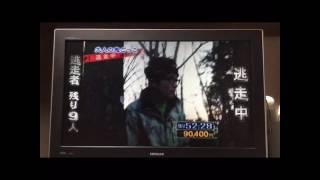 ジャンプ○○中最終回→沈黙の巨大大迷宮.