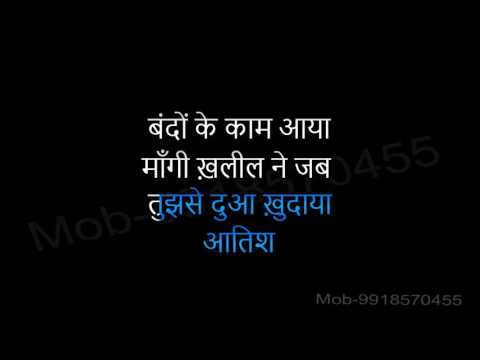 Parwar Digar-E-Alam Karaoke Hindi Video Lyrics Mohd Rafi, Hatimtai