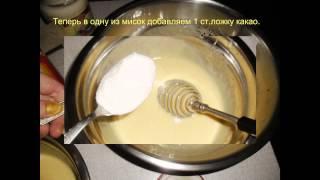 """Как приготовить кекс """" Зебра """""""