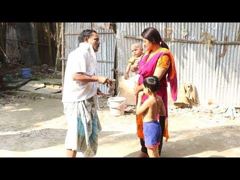 Ovabe Sovab Nosto | Bangla Short Film 2018 Ft Badol, Rezaul, Mili, Sabuz | RK 1tv