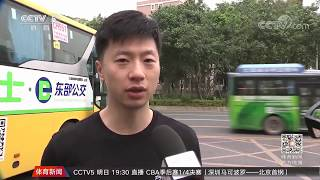 [News & Interview][20190403] CCTV | Chinese National Table Tennis Team went to the Asian Cup