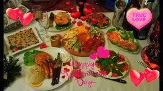 Романтический ужин на двоих.14 февраля.Праздничный ужин