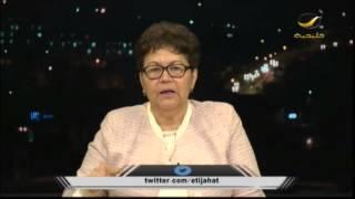 برنامج إتجاهات 22 فبراير  2015-وضعية المرأة الحقيقية في الإسلام