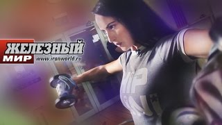 Чем занимается Анна Дудушкина или силовая тренировка во время беременности! Аnna Dudushkina