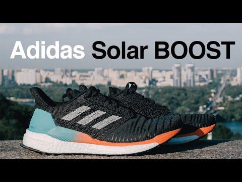 Обзор Adidas Solar BOOST, который разделил Ногибоги на два лагеря!