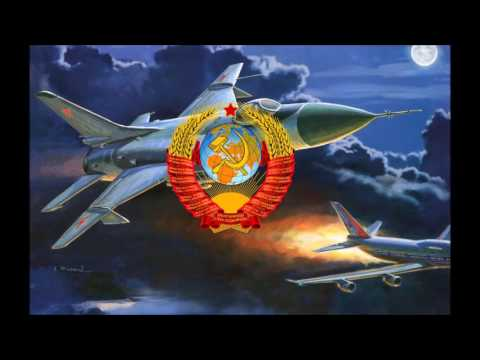 Soviet Air Force March (Авиамарш)