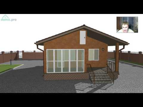 Одноэтажные дома, проекты одноэтажных домов с фото