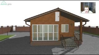 Проект маленького одноэтажного дома на 1 спальню «Компакт 2» A-253-ТП