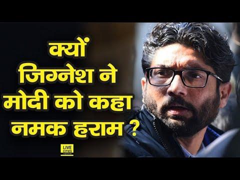 Patna में Jignesh Mevani बोले - Gujarat में Bihar वालों को पीटा गया पर चुप रहे Narendra Modi |