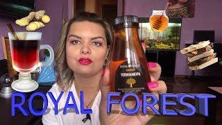 Сладости для тех,кто хочет похудеть/дегустация ROYAI FOREST/Натуральная продукция.
