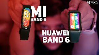 Xiaomi Mi Band 6 vs Huawei Band 6, Honor Band 6 Detailed Comparison   Best Smartband in 2021 [Hindi]