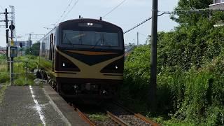 2019/08/24 JR東日本 東北本線・塩釜駅から普電・リゾートみのりキハ48形