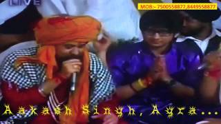 BHAR DE RE SHYAM JHOLI BHAR DE (Lakhbir Singh Lakha Live In khatu Anmol Ratan)