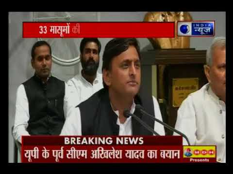 Govt is not revealing truth. SP to visit BRD Medical College to see situation says Akhilesh Yadav