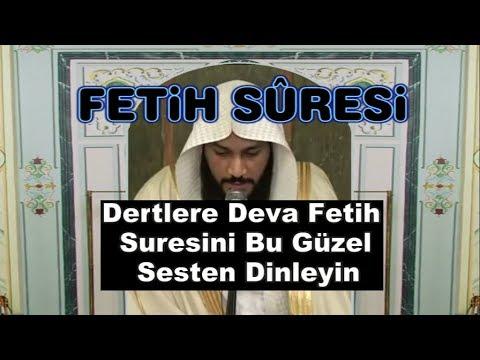 Dertlere Deva Fetih Suresi.. Abdurrahman El-Usi عبدالرحمن العوسي