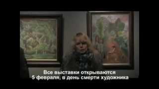"Александр Харитонов. ""Воскресение"""