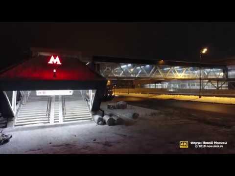 Испанские кварталы и метро Прокшино