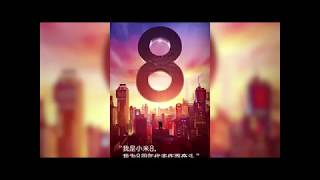 mi8  launch, price, review,