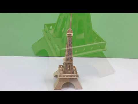 DIY Miniature Eiffel Tower ~ 3D Wooden Puzzle