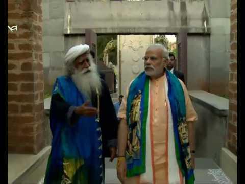 "PM Shri Narendra Modi unveils 112 feet statue of ""Aadi Yogi- The Source of Yoga""  in Tamil Nadu"
