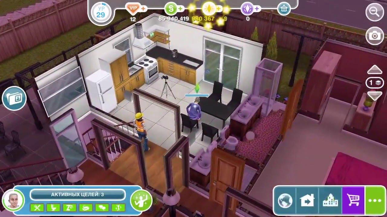 The Sims FreePlay - «Моя вторая жизнь» Отзывы покупателей 55