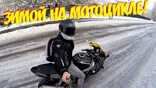 видео Архивы мотоциклы | DISGUSTING MEN. Отвратительные мужики. 18+