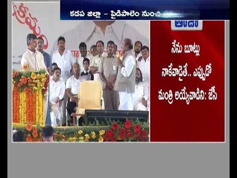 JC Diwakar Reddy Angry Speech | Release of Gandikota water To Pulivendula