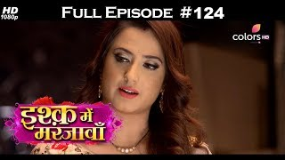 Ishq Mein Marjawan - Full Episode 124 - With English Subtitles