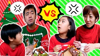 パポぎんVSママあちゃぴ クリスマスおかしの家づくり対決!