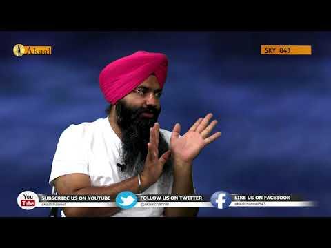 Guru Ki Baat | Episode: 35 | Guest: Gyani Gurdeep Singh | Akaal Channel