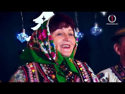 Колектив «Хижанські візерунки» вітає закарпатців з новорічними святами 1