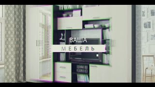 видео Спальня «Виктория» Компоновка 1 (Белый Глянец)