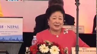 'नेपाललाई ख्रिष्टियन मुलुक बनाउन' गरेको आह्वानको आलोचना - NEWS24 TV