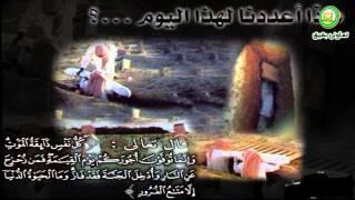 موعظة مؤثرة.. للشيخ سلطان العيد