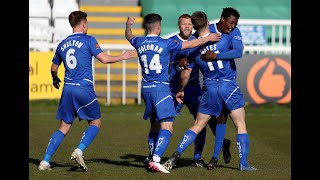Хартлпул Юнайтед  3-1  Честерфилд видео