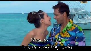 Pyar Dilon Ka Mela Hai - Dulhan Hum Le Jayenge - Salman Khan & Karishma Kapoor