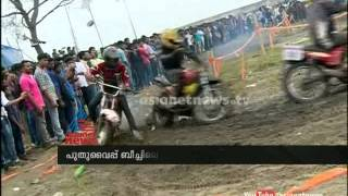 Bike race thrills, gives anxious moments to Kochi : Chuttuvattom News