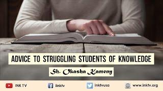 Advice to Struggling Students of Knowledge | Sh. Okasha Kameny | INK TV Q&A