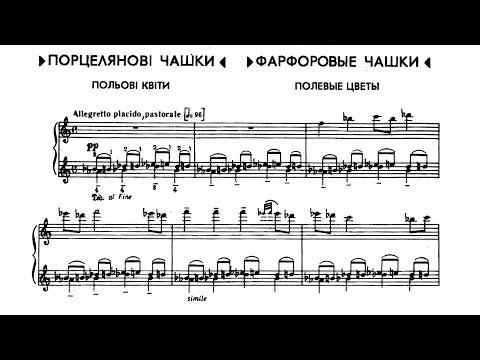 V. Zaderatsky - Porcelain Cups (Jascha Nemtsov, piano)