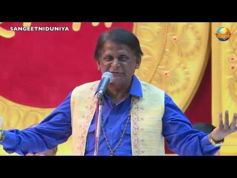 Padma Shri Surendra Dubey    Hasya Kavi Sammelan    Moraribapu Raipur Ramkatha