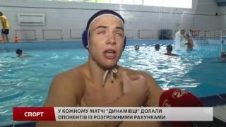 Львівське вотерпольне «Динамо» розповіло про переможний турнір у Литві