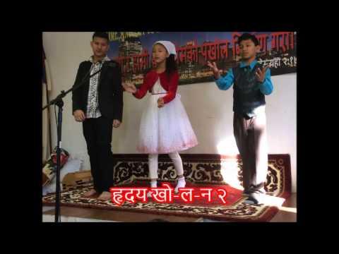 संसारका सारा लोगहरू Nepali el-shaddai Christian song