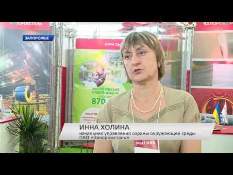 - Автобазар в Запорожье