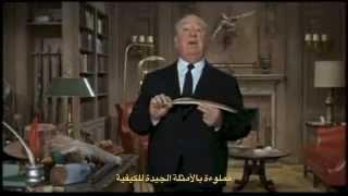 The Birds Trailer مع ترجمة عربية