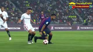مباراة نهائي السوبر الاسباني برشلونة 2-1 اشبيلية كاملة HD