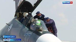 Как проходят учения полка морской авиации Черноморского флота